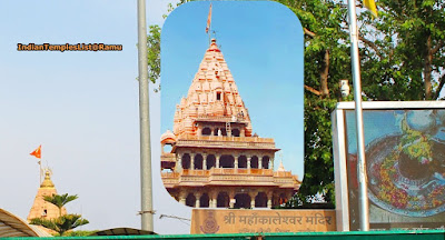 Mahakaleshwar Jyotirlinga Temple in Ujjain - Madhya Pradesh