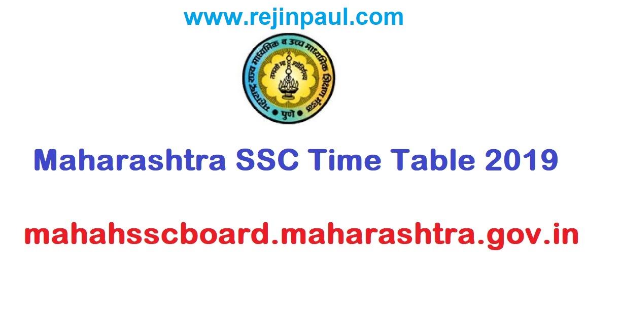 Maharashtra Board Ssc Time Table 2016 Pdf