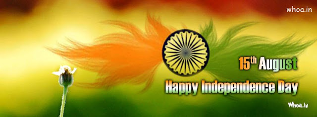 Independence Day 2016 Best WhatsApp / Facebook / Twitter / SMS Wishes