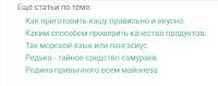 shpargalochki.ru