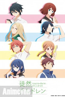 Tsurezure Children -  2017 Poster