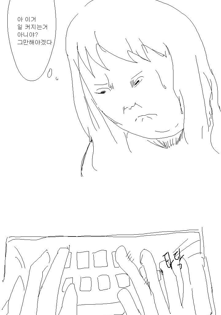 jp3_010.jpg