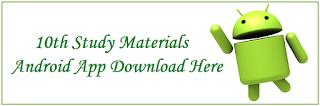 Latest 10th Study Materials Download - English Medium ~ TRB
