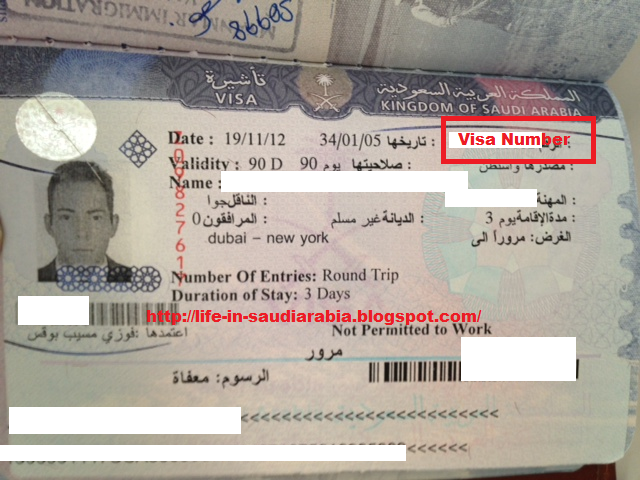 uk visa for chinese girlfriend