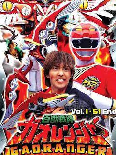 Siêu Nhân Gao - Gao Rangers / Hyakujuu Sentai Gaoranger (2001) [Bản đẹp-Thuyết minh]