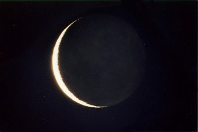The onset of Ramadan is determined by the sighting of the moon