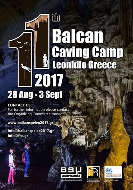 11η Βαλκανική Σπηλαιολογική Συνάντηση στο Λεωνίδιο