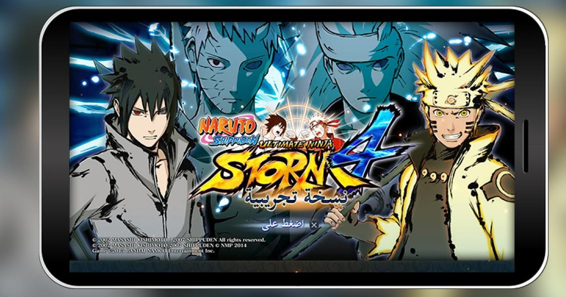 download file naruto storm 4 ppsspp