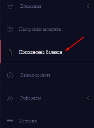 Регистрация в BitOption 3