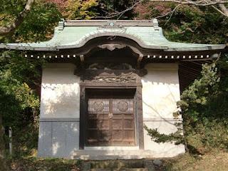 大長寺宝蔵