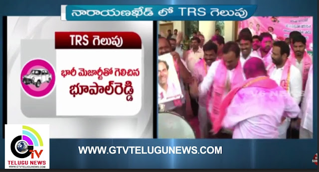 TRS Wins Narayankhed By Election