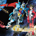 Animax UK Streams Gundam: G no Reconguista