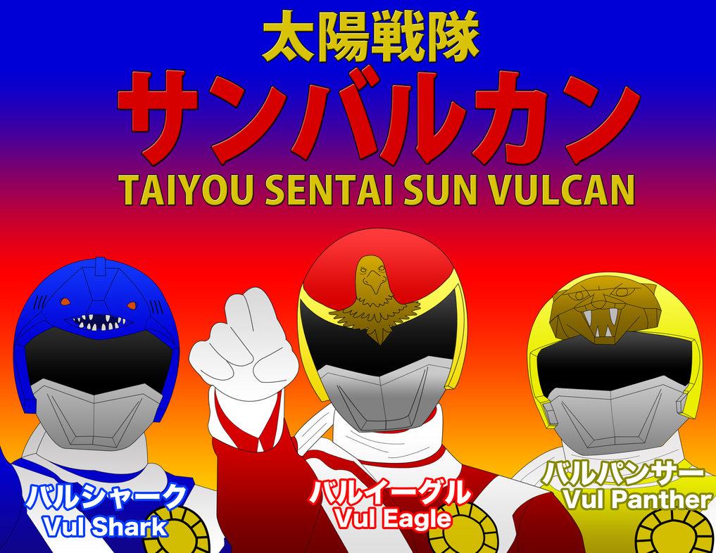 Taiyou Sentai Sun Vulcan