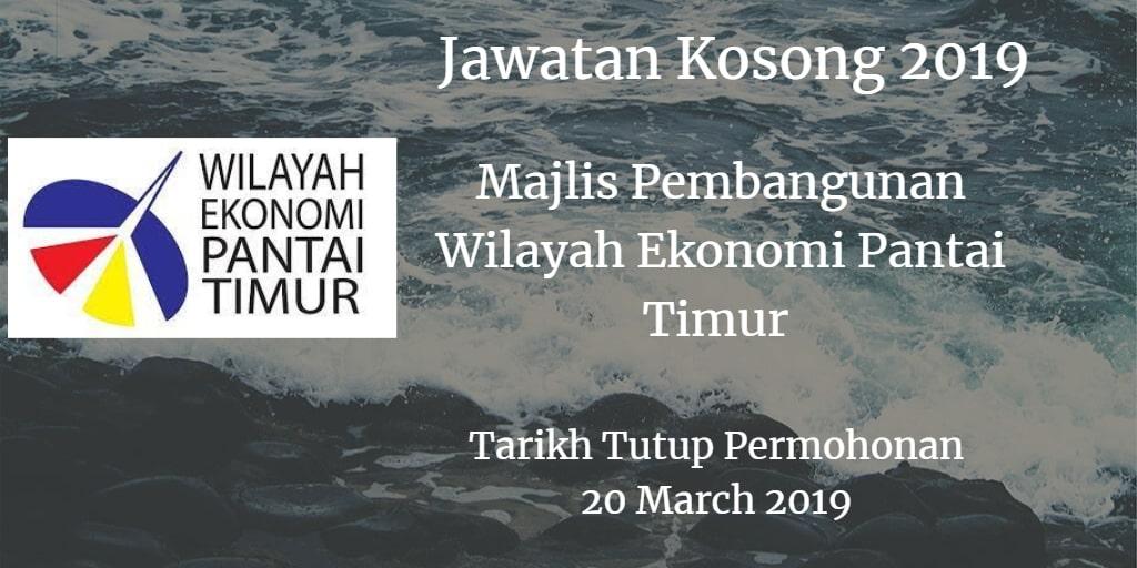 Jawatan Kosong ECERDC 20 March 2019