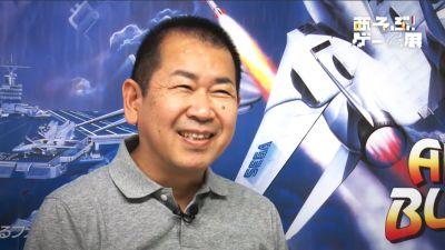 Yu Suzuki Interview Translation (Retro Games Expo / 2016)