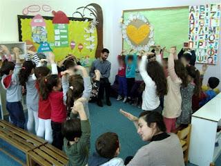 Τα παιδιά χορεύουν