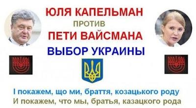 """Дебати на """"Суспільному"""" 19 квітня: У Зеленського поки не підтверджують участь, у штабі Порошенка - висловили наміри - Цензор.НЕТ 8182"""