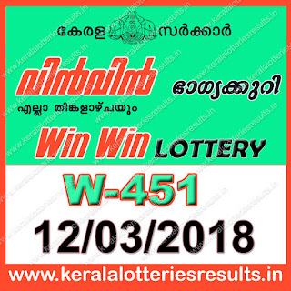 keralalotteriesresults.in, win win today result : 12-3-2018 win win lottery w-451, kerala lottery result 12-03-2018, win win lottery results, kerala lottery result today win win, win win lottery result, kerala lottery result win win today, kerala lottery win win today result, win win kerala lottery result, win win lottery w 451 results 12-3-2018, win win lottery w-451, live win win lottery w-451, 12.3.2018, win win lottery, kerala lottery today result win win, win win lottery (w-451) 12/03/2018, today win win lottery result, win win lottery today result 12-3-2018, win win lottery results today 12 3 2018, kerala lottery result 12.03.2018 win-win lottery w 451, win win lottery, win win lottery today result, win win lottery result yesterday, winwin lottery w-451, win win lottery 12.3.2018 today kerala lottery result win win, kerala lottery results today win win, win win lottery today, today lottery result win win, win win lottery result today, kerala lottery result live, kerala lottery bumper result, kerala lottery result yesterday, kerala lottery result today, kerala online lottery results, kerala lottery draw, kerala lottery results, kerala state lottery today, kerala lottare, kerala lottery result, lottery today, kerala lottery today draw result, kerala lottery online purchase, kerala lottery online buy, buy kerala lottery online, kerala lottery tomorrow prediction lucky winning guessing number, kerala lottery, kl result,  yesterday lottery results, lotteries results, keralalotteries, kerala lottery, keralalotteryresult, kerala lottery result, kerala lottery result live, kerala lottery today, kerala lottery result today, kerala lottery results today, today kerala lottery result