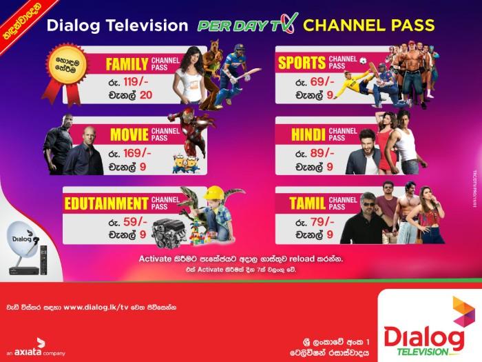 දැන් Dialog Television - Per Day TV වෙතින්