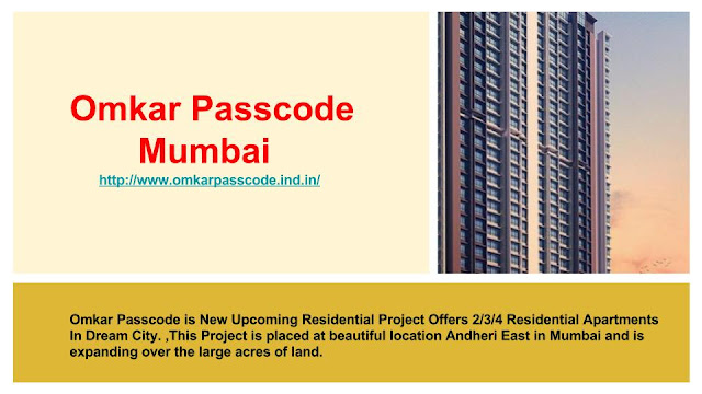 Omkar Passcode