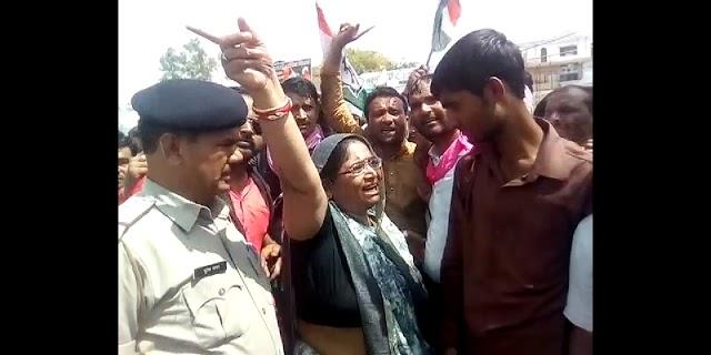 बड़ी खबर: पुलिस थाने में आग लगाने की धमकी देने, TI के साथ अभद्रता के मामले में पूर्व विधायक को 3 साल की सजा ,VIDEO