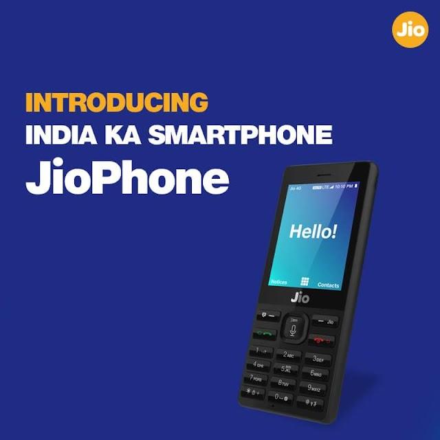 Jio offers JIO Phone for free | How to book Jio Phone
