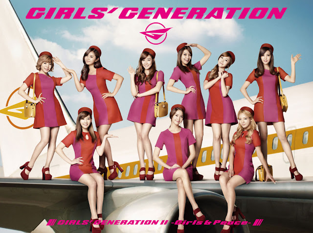 SNSD Girls Generation Animal lyrics
