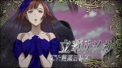 Dance with Devils Episode 1 Translated