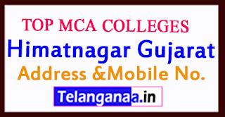 Top MCA Colleges in Himatnagar Gujarat