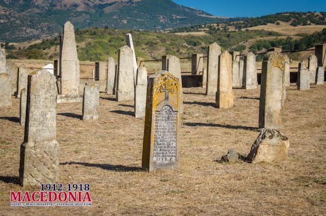 Serbian military WW1 cemetery in Dobroveni village, Municipality of Novaci, Macedonia