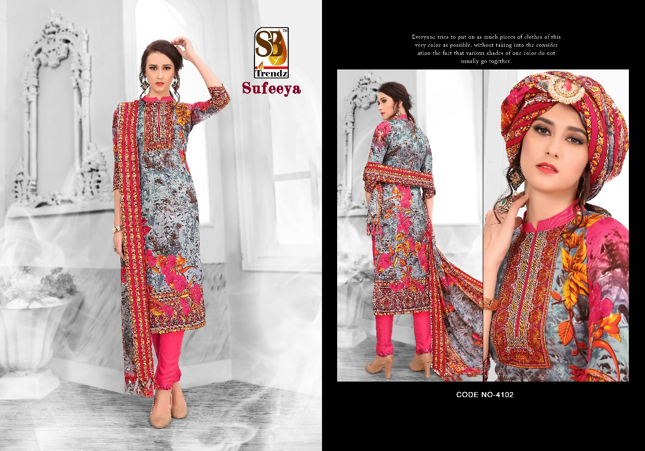 Sufeeya-New Arrival Pure Pashmina Dress Material