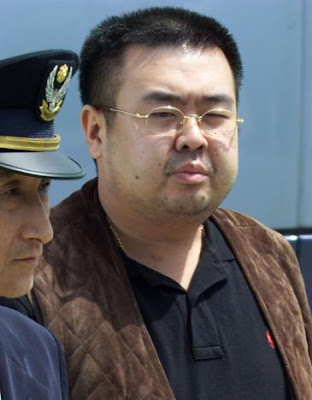 Kim Jong Un's half-brother