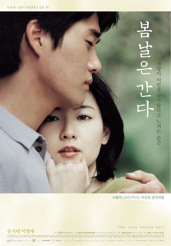 One Fine Spring Day (2001) รักหนึ่งยังลืมไม่ลง (ซับไทย)