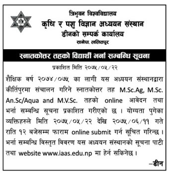Admission Open: M. Sc. Ag, M. V. Sc. and M. Sc. An.Sc/Aqua