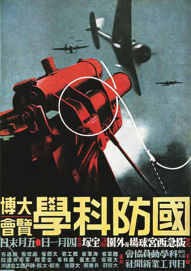 World War II in Pictures: Japanese Propaganda Posters of