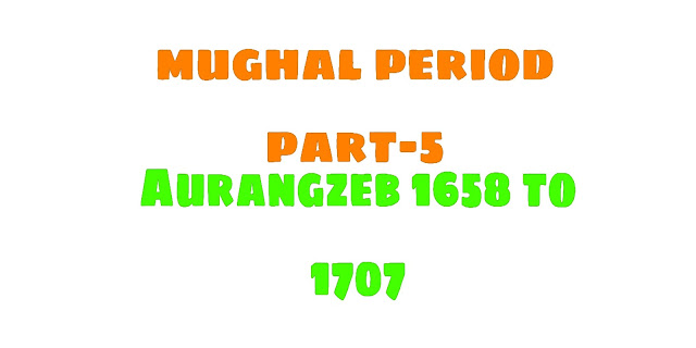 Aurangzeb History in Hindi PDF Download