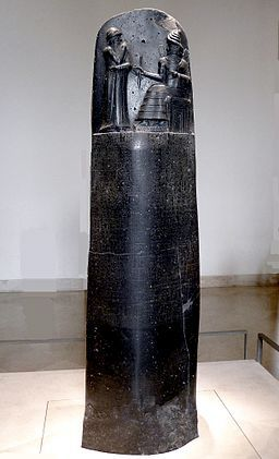 Código de Hammurabi, Museo del Louvre, París, Francia