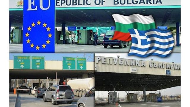 Περισσότερες απο 17.000 ελληνικές επιχειρήσεις με έδρα την Βουλγαρία