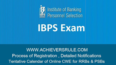 IBPS 2018-2019 Calender PDF Download