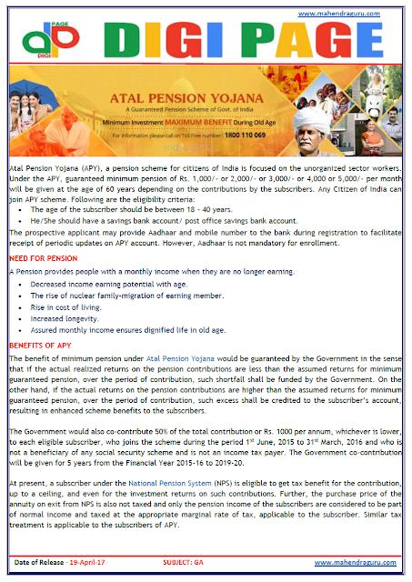DP   ATAL PENSION YOJANA    19 - APR - 17   IMPORTANT FOR SBI PO