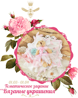 http://www.bee-shabby.ru/2016/03/blog-post_1.html