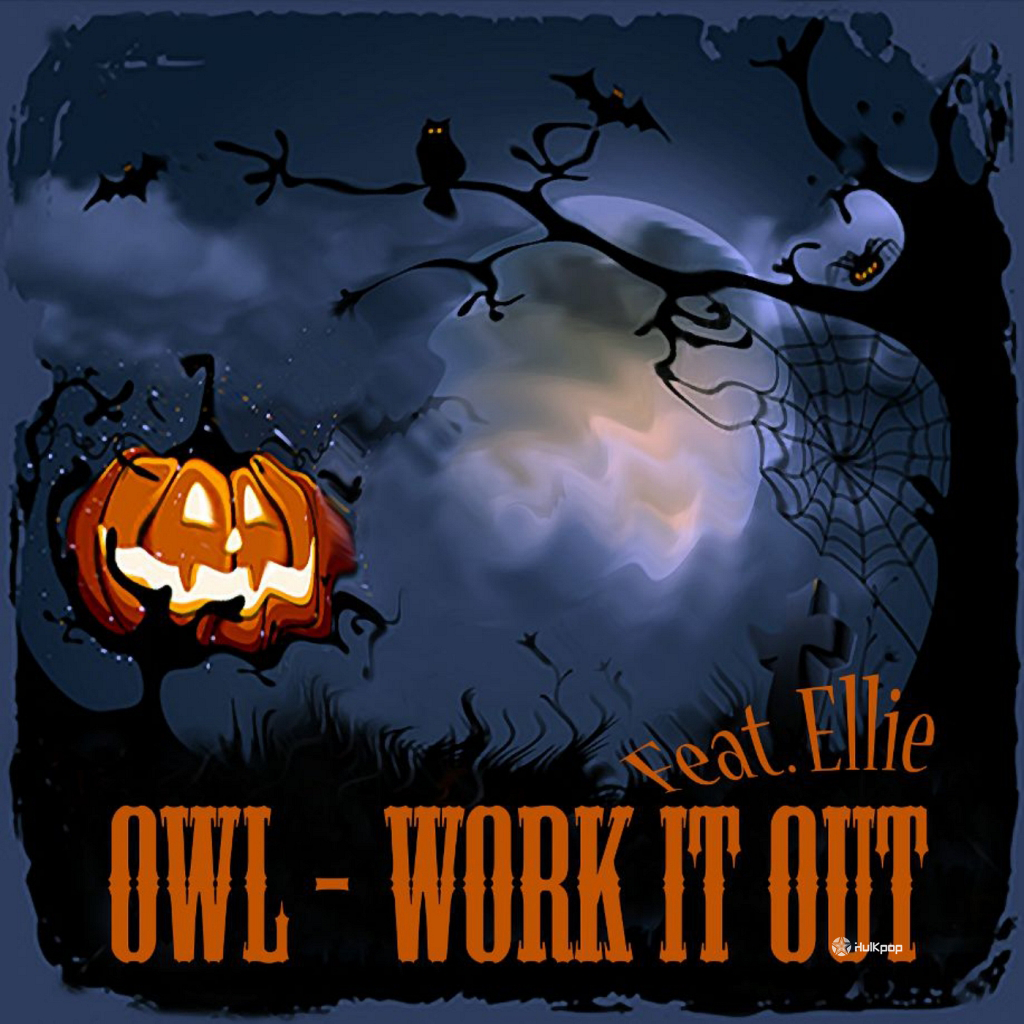 [Single] Owl – Work It Out