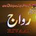 Rivaaj Saraiki Tele Film Free Download