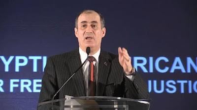 محمد جمال حشمت