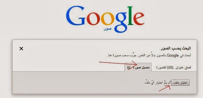 غوغل صور