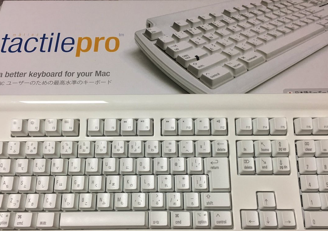 Amazon Matias Tactile Pro Keyboard Jp For Mac