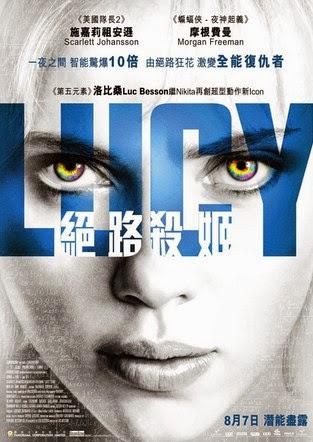 Watch lucy online hd