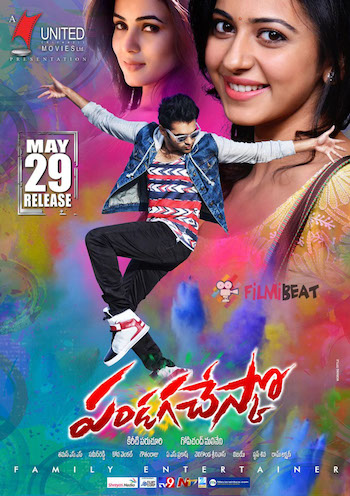 Pandaga Chesko 2015 Dual Audio Hindi Movie Download