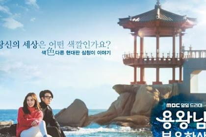 Drama Korea Blessing of the sea Episode 1-13 Subtitle Indonesia