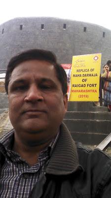 Maharashtra at Surajkund mela